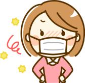 2015年花粉症対策