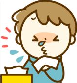 蓄膿症 花粉症
