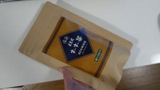 蓄膿症改善 お茶
