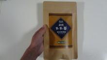 えぞ式すーすー茶のレビュー