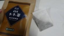 蓄膿症の治し方 お茶