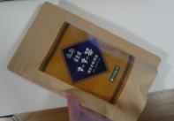 蓄膿症 花粉症改善 お茶