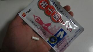 蓄膿症 乳酸菌
